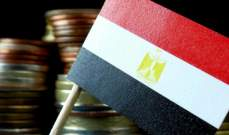 مصر: 756 مليون دولار قيمة صادرات الألومنيوم والمواد المحجرية خلال 11 شهرا