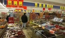 أرتفاع أسعار المستهلكين في الولايات المتحدة خلال آب تماشياً مع التوقعات
