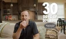 تناول طعام الكلاب لمدة 30 يوماً... والسبب؟