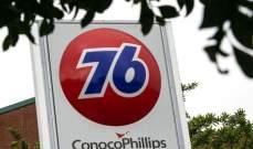 """""""كونوكو"""" تبيع أصولا نفطية في بحر الشمال لـ""""كرياسور"""" مقابل 2.68 مليار دولار"""