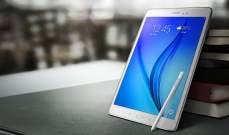 """الجهاز اللوحي """"Galaxy Tab S4"""" من """"سامسونغ""""..قادم قريبًا!"""