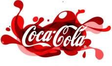 """""""كوكاكولا"""" تُتيح توصيل منتجاتها الجديدة لأول 1000 شخص يُسجل على موقعها"""