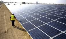 العراق يوقع اتفاقا مع شركة صينية لبناء محطات للطاقة الشمسية بسعة 2000 ميغاواط