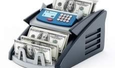 تقنية جديدة لطباعة أوراق النقد تتيح للمستخدم اكتشاف الأموال المزيفة بسهولة