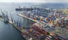 الحرب التجارية تجبر الصادرات الكورية الجنوبية على التراجع للشهر التاسع