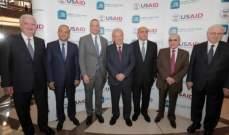 """""""جمّال ترست بنك"""" يطلق مبادرة الشمول المالي بالتعاون مع """"USAID"""""""