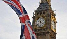 """بريطانيا تسعى إلى عضوية مستقلة في """"منظمة التجارة"""""""
