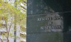المركزي الأسترالي يثبت سعر الفائدة دون تغيير عند 25 نقطة أساس