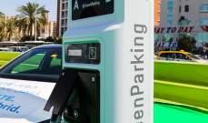 شركات صناعة السيارات الكهربائية تُواجه تحديات تتعلق بمحطات الشحن