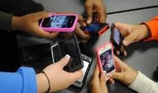 كيف تتخلص من إدمان الهواتف الذكية؟