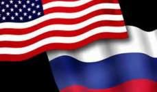 مسؤول: اذا فرضت اميركا عقوبات على شركات روسية سنتخذ اجراءات ممثالة