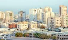"""""""موديز"""": نمو القطاع غير النفطي في الكويت خلال 2020 يدعم أداء المصارف"""