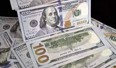 """مسح: غالبية الأميركيين قلقون بشأن فقدان رواتبهم نتيجة انتشار """"كورونا"""""""
