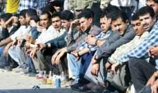 البنك الدولي: مطلوب مئات ملايين الوظائف لشباب الشرق الأوسط وشمال أفريقيا