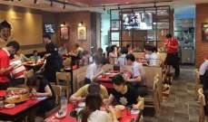 مطعم صيني يقيس وزن زبائنه قبل دخولهم .. ثم يعتذر!