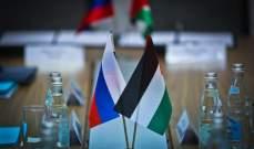 """فلسطين.. أول دولة في الشرق الأوسط توافق على إستخدام لقاح """"سبوتنيك V"""" الروسي ضد """"كورونا"""""""