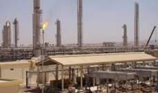 """""""بتروليوم إيكونوميست"""": استثمارات النفط والغاز حول العالم بحاجة إلى 700 مليار دولار سنويا"""