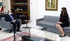 الرئيس عون يبحث وشيا العلاقات اللبنانية الأميركية ومفاوضات ترسيم الحدود
