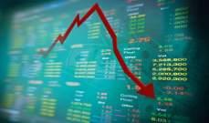 مسؤولة بالاحتياطي الفيدرالي تُحذر من بطء تعافي الاقتصاد
