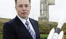 """ماسك يلمح إلى موعد الكشف عن سيارة """"Tesla Model Y"""""""