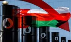 ارتفاع سعر نفط عمان الى 61.92 دولار للبرميل