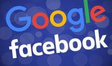 """""""فيسبوك"""" و""""غوغل"""" و""""واتساب"""" يمتثلون لقواعد التكنولوجيا فى الهند"""