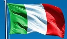 """إيطاليا توافق على إستثمار أبوظبي في شبكة تابعة لـ""""تليكوم إيطاليا"""""""