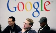 """أراد """"غوغل"""" أن يعرف ما هي صفات المدير """"العظيم"""" فأجرى دراسة...وهذه النتائج!"""