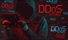 """كل ما تريد معرفته عن هجوم """"DDOS"""" المسؤول عن تعطل موقع """"ويكيبيديا"""""""