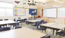 المدارس الأميركية تستعين ببرمجيات ذكية لرصد ما يكتبه الطلاب عبر الكمبيوتر