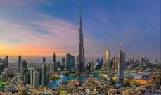 """""""ستاندرد آند بورز"""": قطاع الضيافة في دبي الأكثر تعرضاً للمخاطر جراء قيود السفر الناتجة عن """"كورونا"""""""