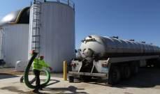 """""""وكالة الطاقة"""" ترفع توقعات الطلب على النفط في 2020"""