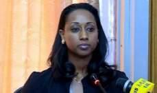 """وزيرة النقل الإثيوبية: طائرة """"بوينغ"""" المنكوبة كانت بحالة جيدة قبل الإقلاع"""