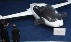 """شركة الطيران الناشئة """"ليليوم"""" تجذب رئيس """"إيرباص"""" السابق"""