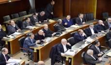 مجلس النواب يقر بند المساعدات التي تقدّمها وزارة الشباب والرياضة إلى الإتحادات والنوادي الرياضية