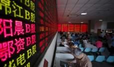 """الأسهم الصينية تتراجع متأثرة بارتفاع إصابات فيروس """"كورونا"""""""