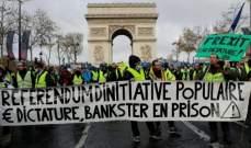 """فرنسا تحقق في وجود حسابات الكترونية تضخم حركة """"السترات الصفراء"""""""