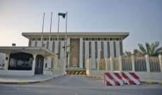 """""""مؤسسة النقد السعودية"""" تصدر مبادئ الالتزام للبنوك والمصارف التجارية"""