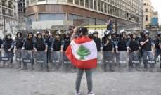 """التحرك الشعبي ضد رفع الدعم: """"الاتحاد العمالي"""" ليس الجهة المخوّلة للقيادة"""