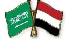 مسؤول: إنشاء منطقة حرة بين السعودية واليمن على مساحة 30 ألف متر مربع