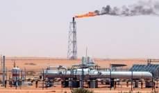 مصر ترسي 12 امتيازا للتنقيب عن النفط والغاز باستثمارات 800 مليون دولار
