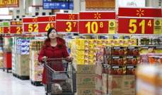 مبيعات السلع الاستهلاكية في الصين قد تتجاوز 10 % خلال 2021