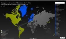 """""""markuslerner"""" موقع جديد يحدد الدول التي يمكندخولها بدون تأشيرة"""