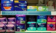 اسكتلندا أول دولة في العالم تُقدِّم المنتجات الصحية النسائية مجاناً