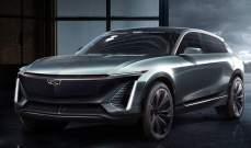 """""""جنرال موتورز"""" تكشف عن """"Cadillac Lyriq"""" المنافسة لـ""""تسلا Y"""""""