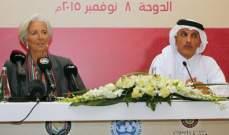 النقد الدولي: على دول الخليج إجراء تعديلات مالية لمواجهة أسعار النفط المنخفضة