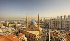 الإقتصاد اللبناني على مفترق نموذج جديد فهل يسير به؟