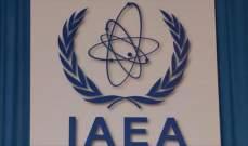الوكالة الدولية للطاقة الذرية: على إيران التعاون معنا بشكلٍ كامل