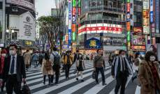 """بسبب """"كورونا"""".. 60 ألف شخص فقدوا وظائفهم في اليابان"""