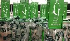 """DGrade""شركة في دبي تُعيد تدوير البلاستيك لصناعة الملابس"